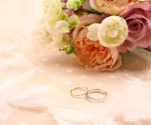 プロフ添削など、婚活アドバイスをします イイネ付かないLINE続かない…等のお悩みにアドバイスします