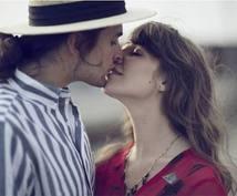 人には言えない恋愛、心理、セックス、などの相談を必ず 幸せ に変えてみせます。
