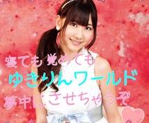 あなたの希望にあわせてAKB48の楽曲を選びます。
