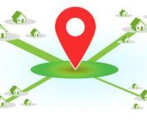 SEO対策 Googleマップ サイテーションます マップ上位表示 サイテーション(言及)20個を手作業で構築