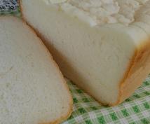 失敗なし!米粉パン(グルテンフリー)作り方教えます 小麦アレルギー グルテンフリー
