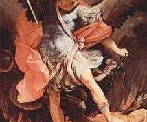 大天使ミカエルと深く繋がります 大天使ミカエルの守護、パワフルな浄化エネルギーを求める方