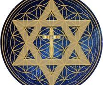 女神イシスの六芒星✡統合ヒーリングを伝授します 家族や愛する人との平和☥自分自身の心の調和と統合を叶えたい方