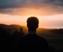 あなたが望む魂のあり方を導きます どうにかしたい悩み、願望、希望を魂から変えてほしいあなたに