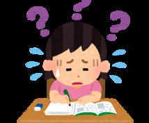 数学の疑問に答えます どうしても解けない数学の問題を解説します