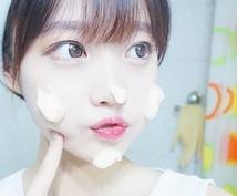 プチプラで美白・透明感を手に入れる方法教えます スッピンもキレイな肌になりたい方へ
