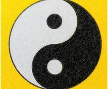 東洋哲学周易であなたの目標達成をサポートします NLP心理カウンセラーのスキルで相乗効果を発揮します。