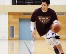 バスケットボール初心者向けの個人スキルを教えます ボールの扱い、ドリブル・パス・シュートの基本を習得したい人へ