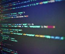 社内情報を一元管理するWEBシステムを開発します 社内ネットワークやレンタルサーバで動作するWEBシステム開発