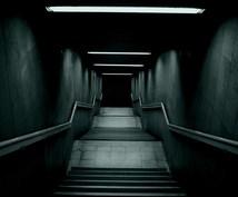 【SS】暗いお話、作ります【詩】