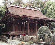 多田神社へお願い事を代行参拝します。「勝負に勝つ」