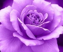 ハートフルセラピー♡あなたの心の声をお聴きします あなたの心の中に秘めている思いを話してみませんか?