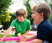 発達障がいのお子様と楽しく遊べるプログラム教えます 1000人以上の発達支援に関わり、全国の療育士の育成経験有り