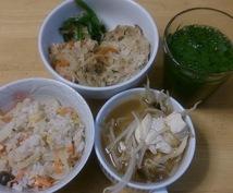 メールで【1日の食事の写真】をお見せします 共働き主婦のリアルな日常をお見せします