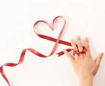 タロットカードを使った恋愛相談をしています 縁をぶった切りたい方にオススメです
