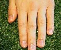 爪のお悩み相談乗ります ネイルケア専門店が、あなたの爪のお悩み相談乗ります!