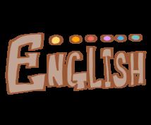 メールSNS手紙等を自然な英語に翻訳します NY育ちの帰国子女でTOEIC955点の現役英会話講師です