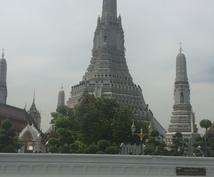 タイ・バンコクでのフリータイム、計画立てます オプショナルツアー参加はもったいない!