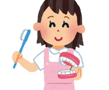 歯磨きなど口腔ケアのアドバイスをします 歯科衛生士.認定カウンセラーの資格あり。歯科医院が怖い方に。
