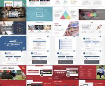 ゼロから「伝わる」資料デザインをサポートします プレゼン・企画・営業の現場で役立つ!成果に繋がる資料を作成