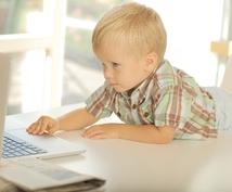 インターネットの情報検索をお手伝いします。
