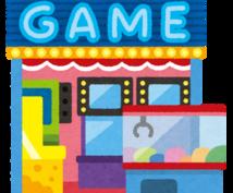 【ゲームが好きな若者必見】ゲームセンターや携帯のアプリにあるリズムゲームが上達するコツ教えます!
