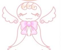 きら☆りん 夢かなえ隊☆.。*・°あなたの夢を叶えるお手伝いを致します☆*゜ ゜゜*☆