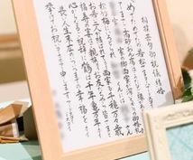 結婚披露宴の余興にご結婚祝いの相撲甚句を歌います プロが特別な結婚式を日本伝統文化で盛上げます!!