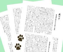 小説同人誌の本文レイアウトお手伝いします!