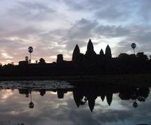 カンボジア進出について気になることについてお答えします(進出準備、就職、市場分析、から日常生活まで)