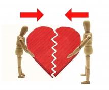 忘れられないあの人との縁を繋げます ☆愛する人と復縁する方法を伝授します☆