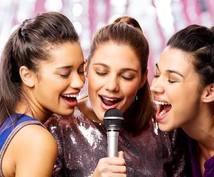 どんなジャンルでも歌入れます ポップスから声楽まで幅広く対応!