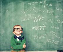 語彙力強化!英語表現解説します 洋書や英字マンガの表現をもっと理解したい方へ