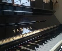 保育士ピアノ実技試験演奏アドバイスします 少しでも早く上達できるように練習のコツをお教えします!