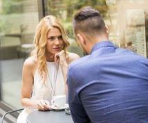 男性目線での恋愛相談、愚痴を聞きます 男ならではの意見が聞きたいあなたへ