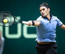 初心者でも上達するテニスの練習方法を教えます 初心者で悩んでいるかたへオススメ!