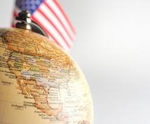 留学センターに頼らず留学したい人のサポートをします 世界を飛びたち、学んで、世界を経験したい人へ