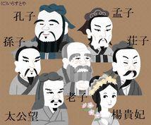 漢字検定(準1級・1級)合格へのご相談、承ります 本格的に漢字を身につけたい方のために