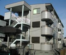 賃貸マンション、アパートなどのリノベーションプランサポートします。