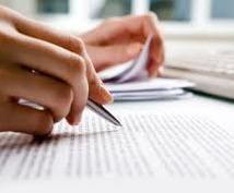 英文文書を高品質で伝わる英語に直します 英作文に自信がないけど大事な取引先の方に丁寧に対応したい方に