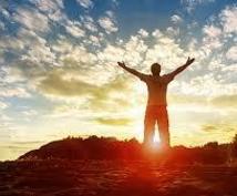 神の力で心と潜在意識を封印しているモノを解除します DMにて無料の事前鑑定を承っています。