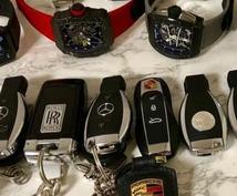 完全在庫なし、副業中古車販売教えます 副業を考えてる方、儲けたい方必見!!