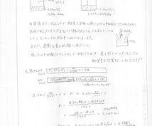 理科の問題・課題解説します 理科、化学などが分からない!!という方へ!!