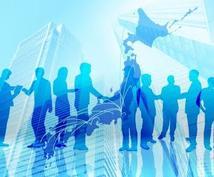 ビジネス副業やアフィリエイトの知識を伝授します これまで行ってきた副業の知識の基礎をお教え致します。