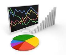 エクセルデータを集計分析します データをどう活かせばいいかわからない……というあなたに!!