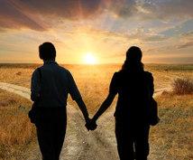 恋愛について相談をお聞きします 外国人の彼氏がいる方々にオススメです。