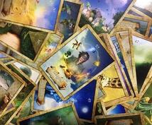 ザ・マップオラクルカードで占います 人生に迷った時など、マップカードが道しるべとなってくれます。