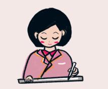 SEO対策記事ペルソナ設定やnote記事作成します noteに掲載する無料記事、有料記事作成で収益を得る記事です