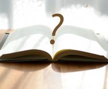 FP技能士試験(2級/3級)の疑問点など解説します 質問回数制限なし!現役FPが疑問点を分かり易く説明します!