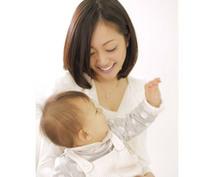 療育、発達障害のお子様の育児相談を承ります 発達障害のお子様の子育て、支援員の療育方法の相談に乗ります